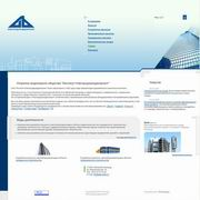 Architectral project development organization