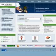 "Measurement devices company ""Zaopostavka.ru"""